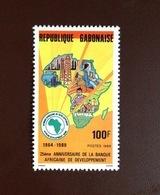 Gabon 1989 Development Bank MNH - Gabon (1960-...)