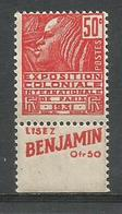 1931 - N° 272b ** (MNH) - IMPECCABLE - Bande Publicitaire - EXPO COLONIALE - France