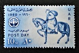 JOURNEE DE LA POSTE 1960 - NEUF * - YT 471 - MI 597 - Égypte
