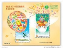 Special PHILATAIPEI 2016 World Stamp Exhi S/s Green Angel E-carrier Pigeon Bicycle Cycling Postman Computer Music Flower - Fehldrucke