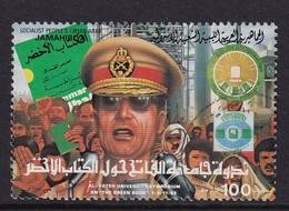 Libya 1982, Khadaffi, Minr 1059, Vfu - Libya