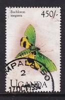 Uganda 1994, Butterfly, Minr 1347, Vfu - Uganda (1962-...)