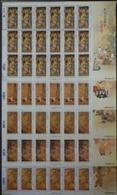 Taiwan 2014 Ancient Chinese Painting-Children Play Stamps Sheets Buddha Summer Autumn Winter Rock Chrysanthemum Flower - 1945-... Republic Of China