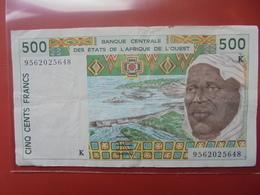 AFRIQUE DE L'OUEST 500 FRANCS CIRCULER - Stati Dell'Africa Occidentale