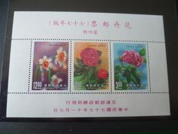 BLOC FLEUR   CHINE  NEUF **  MNH - 1945-... République De Chine