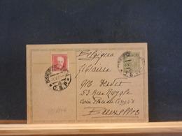 79/694A  LETTRE CESKOSL.  POUR LA BELG. - Postal Stationery