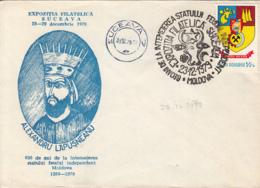 78404- ALEXANDRU LAPUSNEANU, PRINCE OF MOLDAVIA, SPECIAL COVER, 1979, ROMANIA - 1948-.... Républiques