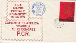 7249FM- COMMUNIST PARTY CONGRESS, STAMP'S DAY, SPECIAL COVER, 1974, ROMANIA - 1948-.... Républiques