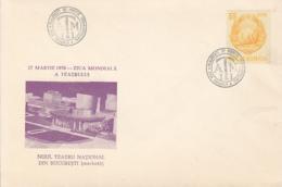 78407- WORLD THEATRE DAY, NEW BUCHAREST THEATRE MODEL, SPECIAL COVER, 1970, ROMANIA - 1948-.... Républiques