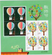China 2014-19 Teacher's Day Small Pane MNH Balloon Music Test Tube Microscope - Ungebraucht