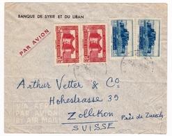 Lettre Syrie Syria Banque De Syrie Et Du Liban Lebanon Bank Suisse - Syrië