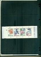 SUEDE STOCKOLMIA 86 IV 1 CARNET DE 4 TIMBRES NEUF A PARTIR DE 0.60 EUROS - Carnets
