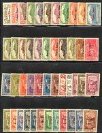 BIG - REUNION 1943 , La Serie Completa Yvert N.187/232 Linguellata * . Bella   (2380A) . - Nuovi