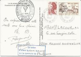 CARTE POSTALE 1987 AVEC CACHET COURRIER SPECIAL PAR MONTGOLFIERE BELFORT - Storia Postale