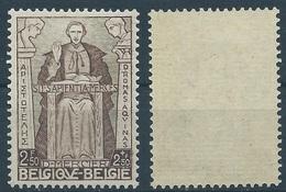 TB: 347 Neuf Sans Charnière - Cardinal Mercier 1932 - Unused Stamps