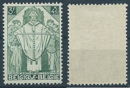 TB: 348 Neuf Sans Charnière - Cardinal Mercier 1932 - Unused Stamps