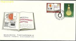 Greece 1980 Mi 1413-1414 FDC ( FDC ZE2 GRC1413-1414 ) - Sciences