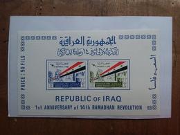 IRAQ - BF 5 - 1° Anniversario Rivoluzione Del 14° Ramadan - Nuovo ** + Spese Postali - Iraq