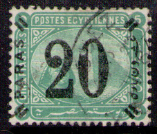 EGYPT 1884 - Set Used - Egypt