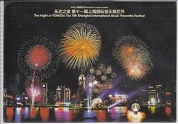 CHINA SHANGHAI  THE NIGHT OF YONGDA  INTERNATIONAL MUSIC FIREWORKS FESTIVAL  EMA - China