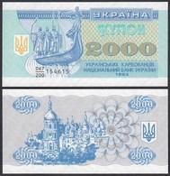 Ukraine - 2000 Karbovantsiv Banknote 1993 UNC (1) Pick 92a  (23952 - Ukraine