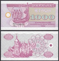 Ukraine - 1000 Karbovantsiv Banknote 1992 UNC (1) Pick 91a  (23951 - Oekraïne