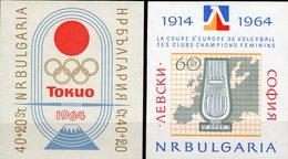 Olympiade 1964 Bulgaria Blocks 13+14 ** 12€ Fujijama Tokyo Bloque Hojita Map S/s Blocs Sport M/s Sheets Bf Olympics - Summer 1964: Tokyo