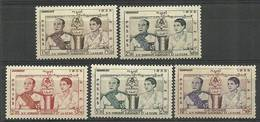 Cambodia 1955 Mi 61-65 Mh - Mint Hinched ( PZS8 CMB61-65 ) - Familias Reales