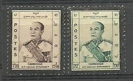 Cambodia 1960 Mi 101-102 Mh - Mint Hinched ( PZS8 CMB101-102 ) - Familles Royales