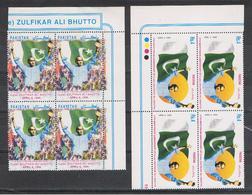 PAKISTAN:  1996  ALI  BHUTTO  -  S. CPL. 2  VAL. BL. 4  N. - Pakistan