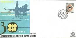Indonesia 1990 Mi 1364 FDC ( FDC ZS8 INS1364 ) - Sciences