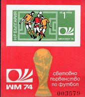 Fußball 1974 Bulgaria Block 47 Imperf.** 80€ Stadion Spieler Bloque Hoja Soccer Ss Bloc Sport M/s Sheet Bf Football - Nuevos