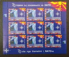 MACEDONIA NORTH 2019 - 70th Anniversary Of NATO SS MNH - Macédoine