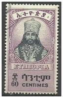 Ethiopia - 1942 Restoration Of Monarchy (issue 2) 60c Used   Sc 257 - Ethiopia