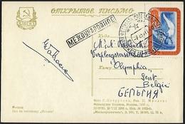 1957 - USSR- Card+ Michel 1969 [Melbourne] + MOSKVA - 1923-1991 URSS