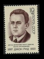 1987Russia (USSR)5768Writer John Reed - Neufs