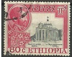 Ethiopia - 1951 Prince Makonnen Tomb 80c Used  SG 415   Sc 318 - Äthiopien