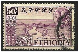 Ethiopia - 1952 Port Massawa (Federation With Eritrea) 50c Used  SG 438  Sc 330 - Ethiopia