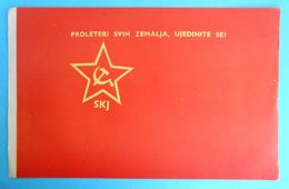 Ex YUGOSLAVIA - Original Vintage Paper COMMUNIST FLAG * Large Size * Drapeau Flagge Croatia Slovenia Bosnia Macedonia - Flags