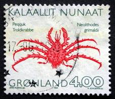 Greenland   1993   MiNr.231  (O) ( Lot C 738) - Usados