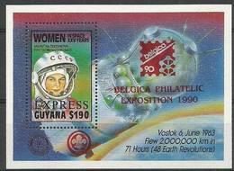 Guyana 1990 Mi Bl 88rot MNH ( ZS3 GYNbl88rot ) - Guyana (1966-...)