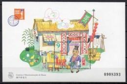 Macao - Macau - Bloc Feuillet - 1997 - Yvert N° BF 41 ** - Blocs-feuillets