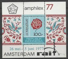 Indonesia 1977 Mi Bl22 MNH ( ZS8 INSbl22 ) - Pflanzen Und Botanik