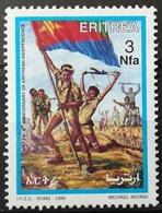 1999 ERITREA MNH-MVLH 8th Anniversary Of Eritrean Independence - Eritrea