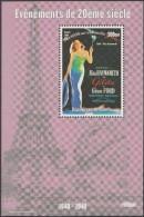 Guinée 1998. Evénements Du 20ième Siècle. Cinéma. Rita Hayworth, Avec Glenn Ford, Dans Gilda. Tour Eiffel - Cinéma