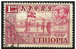 Ethiopia - 1952 Emperor Raising Flag (Federation With Eritrea) $1 Used  SG 441  Sc 333 - Ethiopia