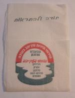 ISRAEL HOTEL GUEST REST HOUSE EIN YAAV ARAVA DESERT EILAT VINTAGE PAPER PLACEMAT NAPKIN SERVIETTE COASTER ADVERTISING - Advertising