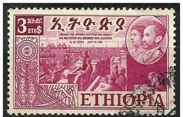 Ethiopia - 1952 Emperor In 1936 (Federation With Eritrea) $3 Used  SG 443  Sc 335 - Ethiopia