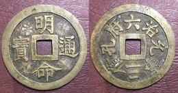 Annam. Thanh Tô (1820-40) - ère Minh Mang (1820-40). 1 Mach. - Vietnam