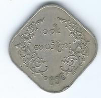 Myanmar - 10 Pyas - 1956 - KM34 - Myanmar